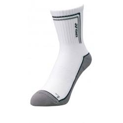 Yonex sok 19118 (wit/grijs) - hoog